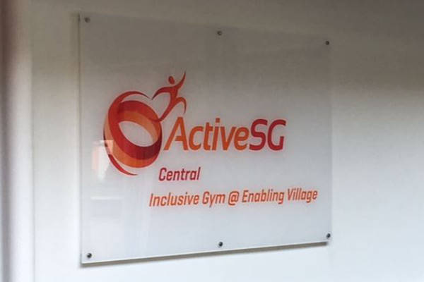 Sign of ActiveSG Gym