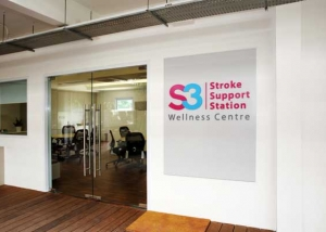 Stroke Support Station