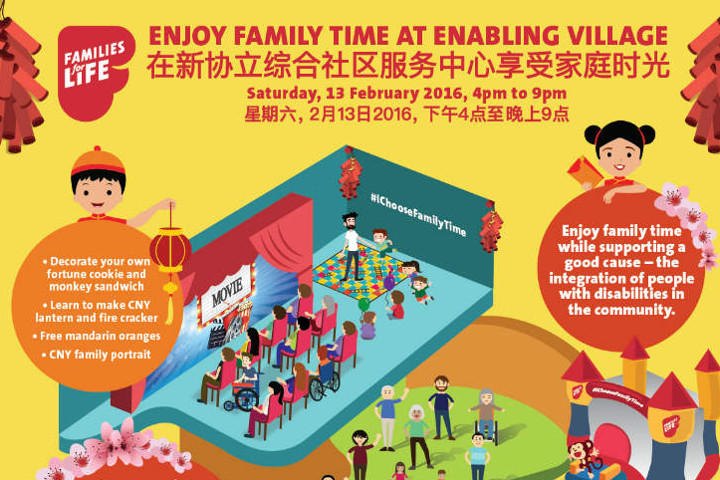 Marketing banner for Family Time Precious Time at the Enabling Village, 13 Feb 2016