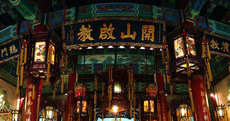 Photo of Chinese temple in Hong Kong