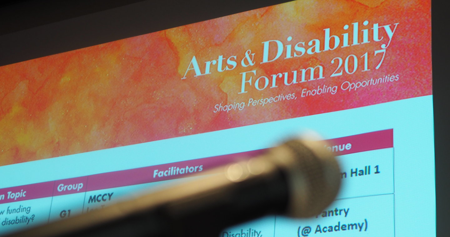 Photo of the stage backdrop at the Arts and Disability Forum 2017
