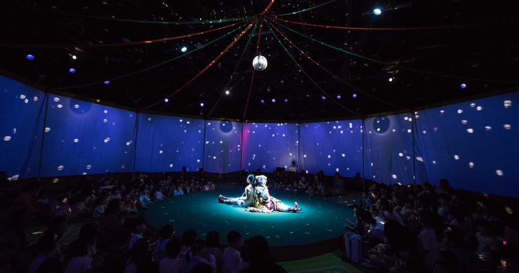 Photo of the Esplanade's PLAYtime! sensory-friendly performance